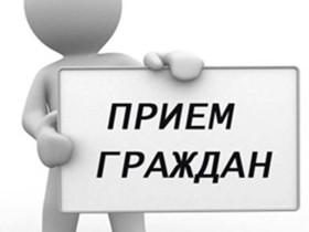 Об организации личного приёма граждан Главой Администрации муниципального района Белебеевский район Республики Башкортостан во втором полугодии 2018 года