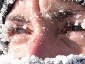 Опасность обморожения